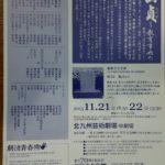 DSC_1156